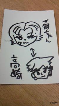 Shota090713a1
