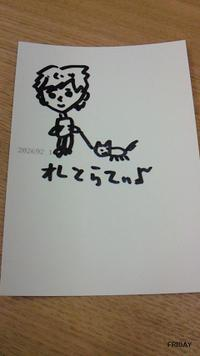 Shota090713a2