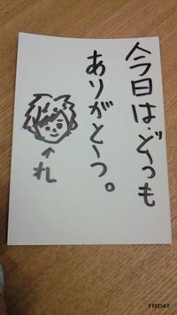 Shota090713a3