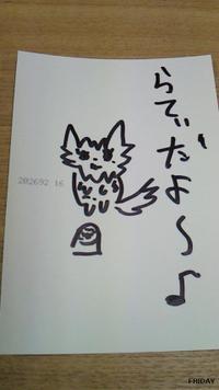 Shota090713a4