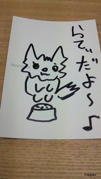 Shota090713a5