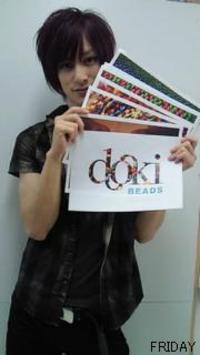 Shota090815a