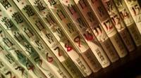 Shota090929