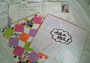 Shota100627b