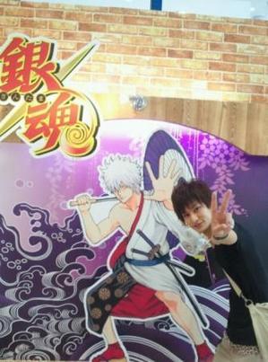 Shota20100728a_3