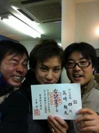 Shota101230