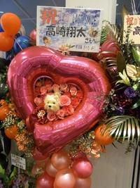 Shota110213d_2