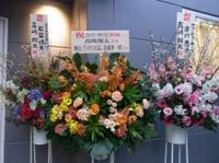 Shota110213i