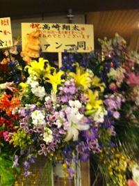 Shota110309