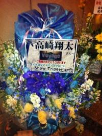 Shota110309d