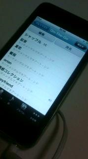 iPod!