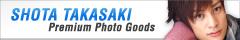 Shota_240_40_vb_banner_2